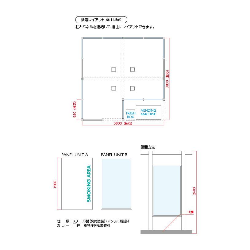 unit_panel2